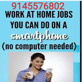 Good jobs ad posting data entry jobs