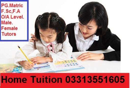 teachers required Male and female for Home Tuition in all areas 0