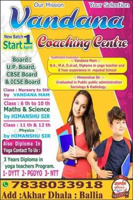 Vandana coaching center Akhar dhala ballia u.p. 277401