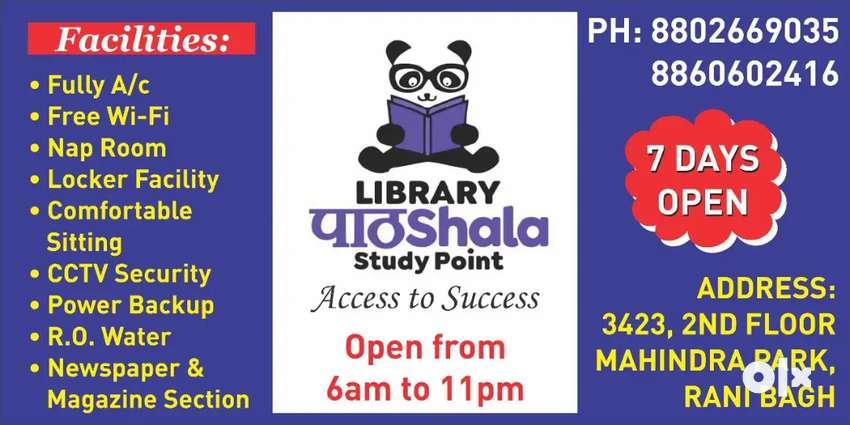 Pathshala library at mahindra park delhi 110034 rani Bagh