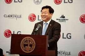 JOBS! LG Electronic PVT. LTD. HIRING WORKER FOR WAREHOUSE company hiri