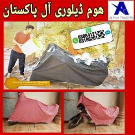 Bikes Cars Covers فری ڈیلوری Honda Cd cg Dream 70 125 cbr 150 250