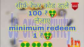 Online paisa by mobile