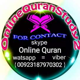 Online quran qari is availabe
