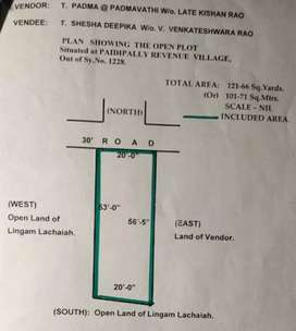 121 yards plot for sale at paidipally