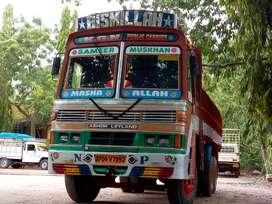 Good  lorry