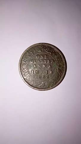 Old coin antique