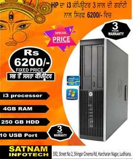 HP i3 Processor, 4GB RAM, 250GB HDD,(3yr warranty)@6200