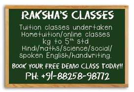Home tutions and online classes for kids