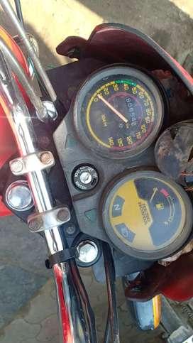 Exchange bike urjant sell
