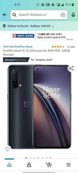 One Plus Nord CE Black (8-128)