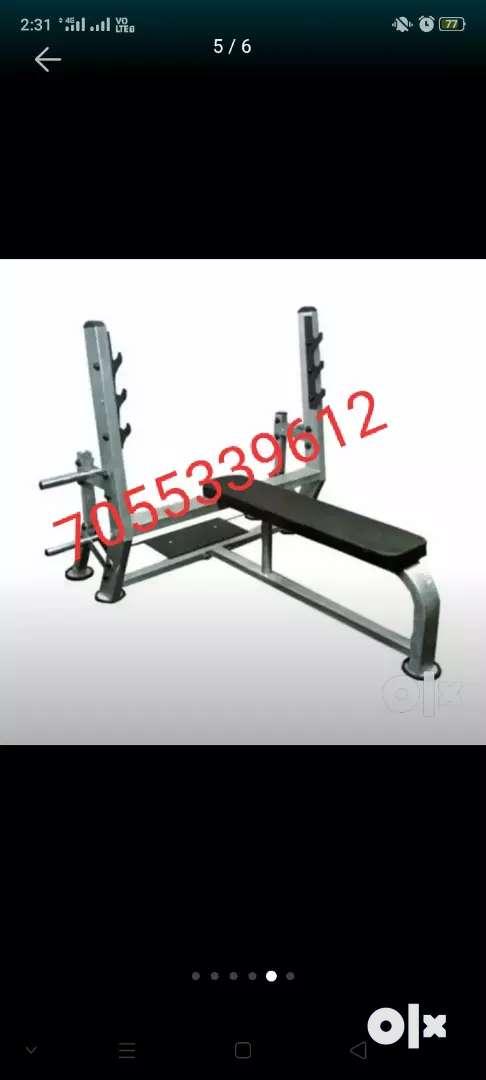 Swati gym machines 0
