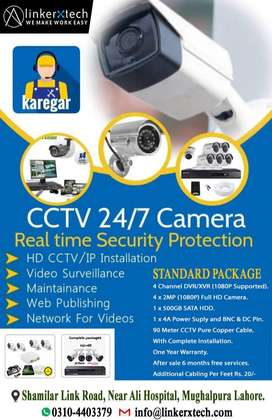 CCTV Security System With Affordable Price