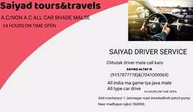 Saiyad driver service