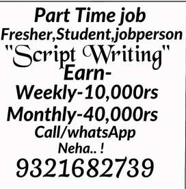 Part time job in