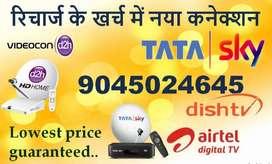 LOWEST PRICE ON ALL DTH TATASKY,AIRTEL DIGITAL,VIDEOCON D2H,DISHTV