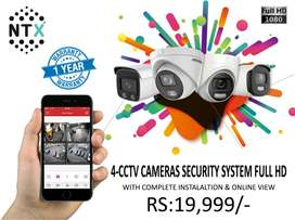 4-CCTV CAMERAS SECURITY SYSTEM FULL HD 2-MP FREE ONLINE VIEW ON MOBILE