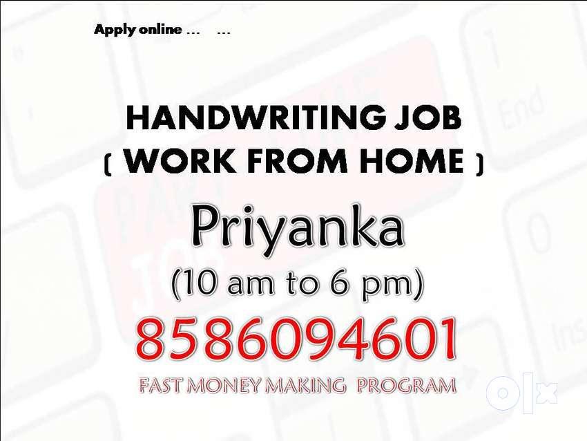 Handwriting job (Work from home ) 0