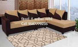 Today Sale Sofa set 8600,l shape sofa 14100, Finance available