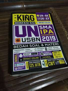 Buku UN +USBN 2019