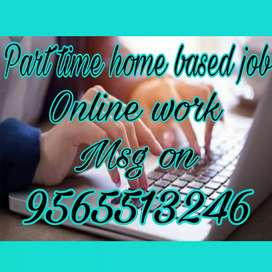 VACANCY FOR BACK OFFICE IN INDIA JOIN US ONLINE AND GET PART TIME JOBS