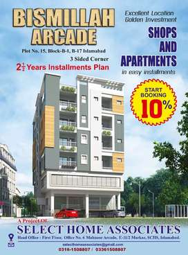 One Bed Flat for Sale in B17 Islamabad