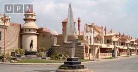 Mega Deal Plot For Sale Of 5 Marla In Tauheed Block Bahria Town Lahore