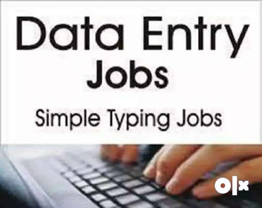 Data entry back official job required 0