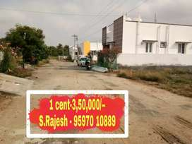D-T-C-P RESIDENTIAL LAND FOR SALE AT SARAVANAMPATTY KEERANATHAM