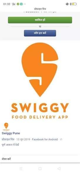Swaggi food delevery boy