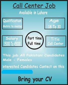 Jobs in lahore for office base work