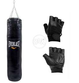 Boxing Bag with Gloves & Chain | Cash on Delivery | Become Boxer