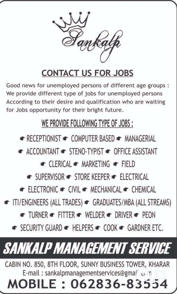 Jobs for unemployed in preferred location and good salary 0