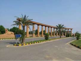 5 MARLA PLOTS LDA APPROVED IN NEW LAHORE CITY NEAR BHARIA TOWN