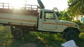I want to sell my Mahindra Pickup