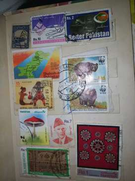 Pakistan postage stamps collection