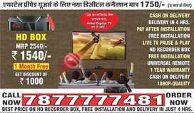 Best Price Airtel DishTV New Connection SD/HD Box new dth Connection