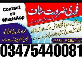 For both male and female ..Online Jobs.Earn dollars..