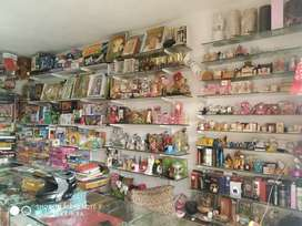 Gift aartical toyes and sports shop