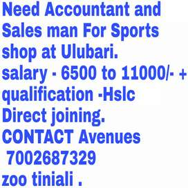 Direct joining, Require Sales boy ,Accountant for Sports Showroom