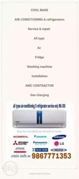 Amchi Mumbai home appliances