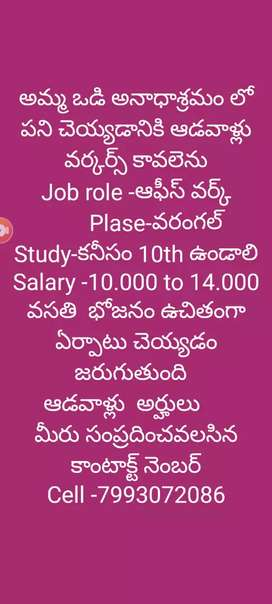 Females candidate wanted call center warangal