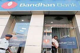 FREE JOB IN BANDHAN BANK FOR FRESHER CANDIDATE IN ALL OVER INDIA