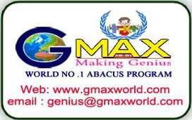 GMAX சுயதொழில் தொடங்க ஒரு அரிய வாய்ப்பு