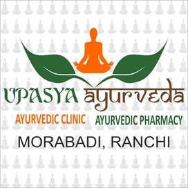 Piles Ayurvedic Treatment in Ranchi