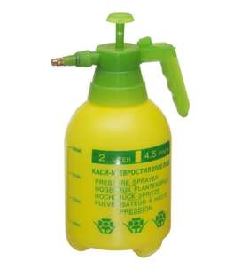 Pump Adjustable Press Sprayer Bottle