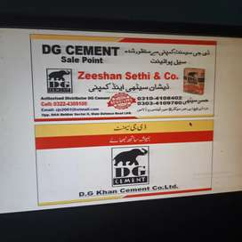 DG Cement Authorized Distributor