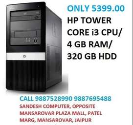 ONLY 5399.00 HP TOWER CORE i3 CPU/4 GB RAM/320 GB HDD