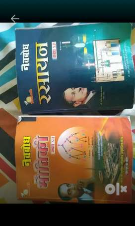 12th class book hindi md