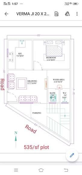 ग्लोबस सिटी कार्नर का मकान देना है